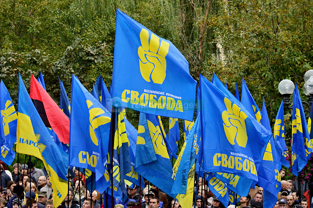 October 14, 2017 - Kiev, Kiev, Ukraine - KYIV, UKRAINE - OCTOBER 14, 2017:  Activists and supporters of Ukrainian nationalist parties hold many flags to celebrate the 75th anniversary of the creation of the Ukrainian Insurgent Army  (Credit Image: © Alexandr Gusev/Pacific Press via ZUMA Wire)