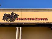 News-Kirby's Prime Steakhouse-Dec, 20, 2018
