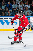 KELOWNA, CANADA - MAY 1: Paul Bittner #7 of Portland Winterhawks passes the puck against the Kelowna Rockets on May 1, 2015 at Prospera Place in Kelowna, British Columbia, Canada.  (Photo by Marissa Baecker/Getty Images)  *** Local Caption *** Paul Bittner;