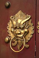 Chinese Lion Doorknob