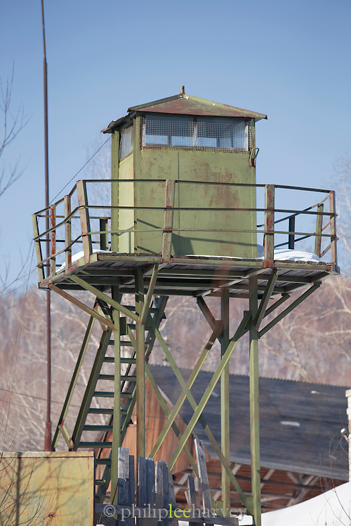 Labour camp guards watchtower on the outskirts of Komsomolsk-na-Amure, Siberia, Russia
