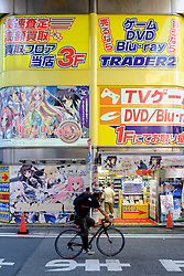 Electrical shop in Akihabara known as Electric Town or Geek Town selling Manga based games and videos in Tokyo Japan
