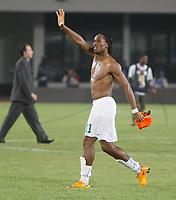 Photo: Steve Bond/Richard Lane Photography.<br />Nigeria v Ivory Coast. Africa Cup of Nations. 21/01/2008. Didier Drogba after Ivory Coast win
