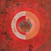 """Muladhara (Sanskrit: मूलाधार, IAST: Mūlādhāra, lit. """"root and basis of Existence."""" Mula means root and adhara means basis.) or the root chakra is one of the seven primary chakras according to Hindu tantrism. It is symbolized by the colour red."""
