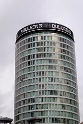 The Rotunda tower in the Bullring, Birmingham, England, UK<br /> <br /> (c) Andrew Wilson | Edinburgh Elite media