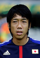 Fifa Brazil 2013 Confederation Cup / Group A Match / <br /> Japan vs Mexico 1-2  ( Mineirao Stadium - Belo Horizonte , Brazil )<br /> Kengo NAKAMURA of Japan , during the match between Japan and  Mexico