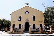 The Ohel Yaacov (tent of Jacob) Synagogue was built in 1886. Zikhron Ya'aqov Zihron Yaaqov; also Zichron Yaakov (meaning Jacob's memorial) was established 1882 on Mount Carmel, by pioneers from Romania, members of Hovevei Zion movement. In 1883 Baron Edmond James de Rothschild became the patron of the new settlement. The place was named in memory of his father, James (Jacob) Mayer de Rothschild. In 1885 Rothschild helped to establish the first winery in the country in Zikhron Ya'aqov.