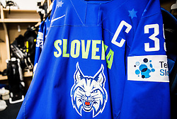 Jersey of Jan Mursak of Slovenia in Dressing room of Team Slovenia at the 2017 IIHF Men's World Championship, on May 11, 2017 in AccorHotels Arena in Paris, France. Photo by Vid Ponikvar / Sportida