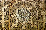 SPAIN, ANDALUSIA, GRANADA Alhambra; mosaic in Arabic script