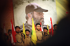 Imad Mughniyeh Funeral