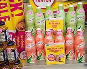 Aloe Vera health food products in shop window display