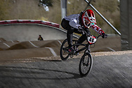 #48 (GRAF David) SUI at the 2018 UCI BMX Superscross World Cup in Saint-Quentin-En-Yvelines, France.
