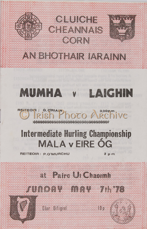 Interprovincial Railway Cup Hurling Cup Final,  07.05.1978, 05.17.1978, 07th May 1978, referee G O'Riain, Munster 2-13, Leinster 1-11,   Railway Cup Hurling.Munster v Connacht.Pairc Ui Chaoimh.16th April 1978.16.04.1978