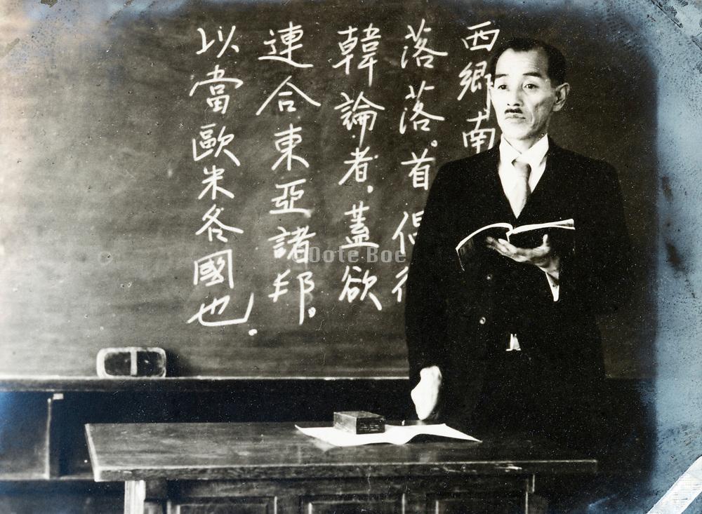 literature teacher Japan ca 1930s