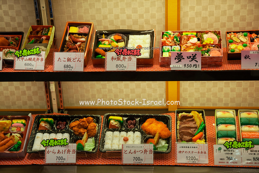 Stall selling Bento boxes. A Bento box is a single-portion takeout or home-packed meal common in Japanese cuisine. Photographed at the Osaka Train station, Japan