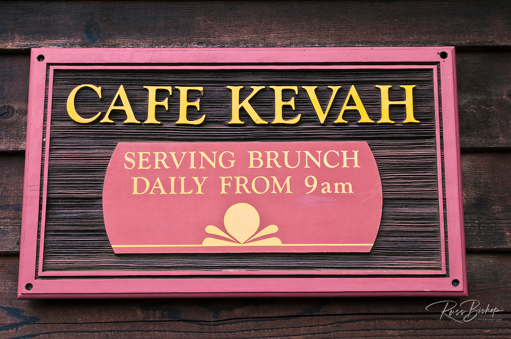 Cafe Kevah at Nepenthe, Big Sur, California