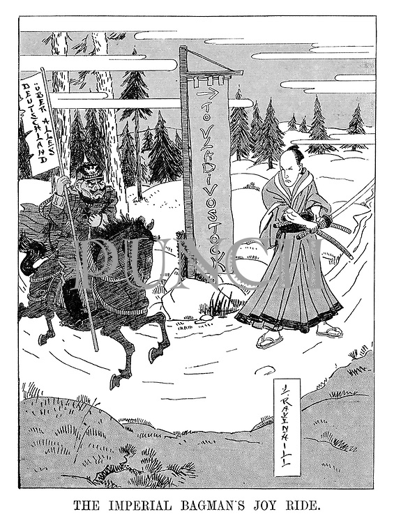 The Imperial Bagman's Joy Ride. (Wilhelm II rides a horse towards Vladivostock with the banner Deutschland Uber Alles as a Japanese samurai draws his sword during WW1)