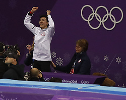 February 17, 2018 - Pyeongchang, KOREA - Vincent Zhou of the United States reacts after competing in the men's figure skating free skate program during the Pyeongchang 2018 Olympic Winter Games at Gangneung Ice Arena. (Credit Image: © David McIntyre via ZUMA Wire)