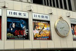 Movie Posters & Clock