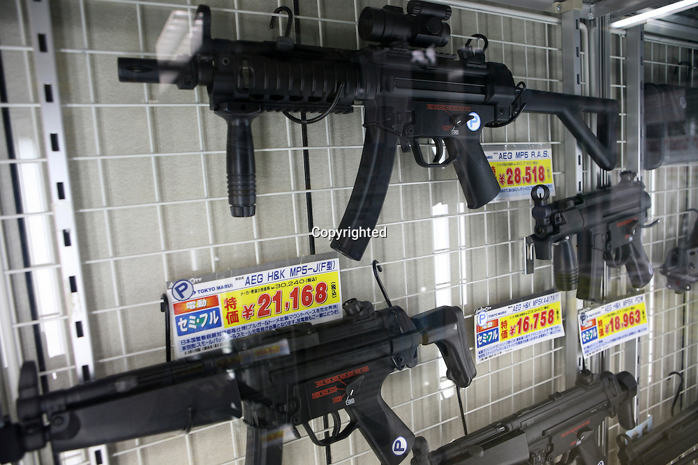 In Tokyo, many people buy toy guns for collection.