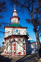 Russie, Siberie, Fédération de Irkoutsk, Irkoutsk, eglise de la Sainte Croix // Russia, Siberia, Irkutsk, the Holy Cross church