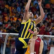 Fenerbahce Ulker's Omer ONAN during their Turkish Basketball league Play Off Final third leg match Galatasaray between Fenerbahce Ulker at the Abdi Ipekci Arena in Istanbul Turkey on Thursday 09 June 2011. Photo by TURKPIX