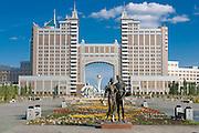 Kaz Munai Gas Building, Astana, Kazakhstan