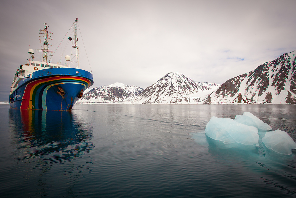 Greenpeace ship Esperanza in Magdelanefjorden. Magdalenefjorden, and 8km long, 5km wide fjord on the west coast of Spitsbergen, in the Arctic archipelego of Svalbard. Large cruise ships regularly enter the fjord. However, heavy fuel oil, which is used in many ships, is banned in Magdalenefjorden. However, Magdalenefjorden is regarded as having being sacrificed to tourism to protect other areas of Svalbard.