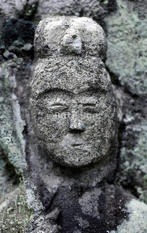 head of a a Sekibutu, stone Buddha, late Edo period Japan