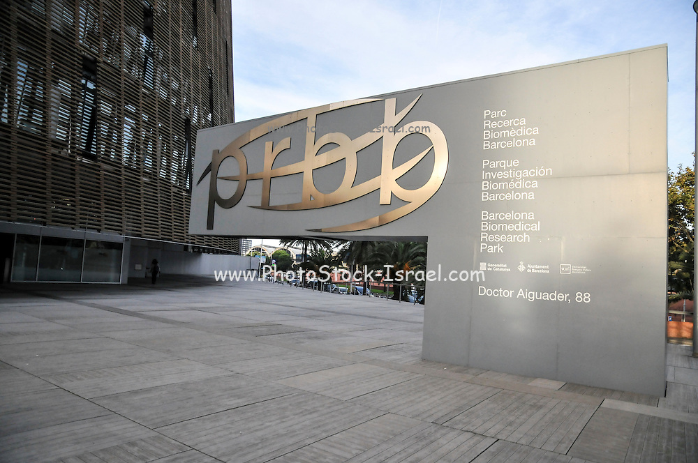 Barcelona biomedical research park - PRBB