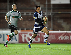 Bristol Rugby's David Lemi breaks free to score a try  - Photo mandatory by-line: Joe Meredith /JMP - Mobile: 07966 386802 - 06/03/2015 - SPORT - Rugby - Bristol - Ashton Gate - Bristol Rugby v Nottingham Rugby - Greene King IPA Championship