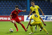 PODGORICA, MONTENEGRO - JUNE 07:  during the 2020 UEFA European Championships group A qualifying match between Montenegro and Kosovo at Podgorica City Stadium on June 7, 2019 in Podgorica, Montenegro MB Media