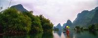 Yulong River, Yangshuo, China