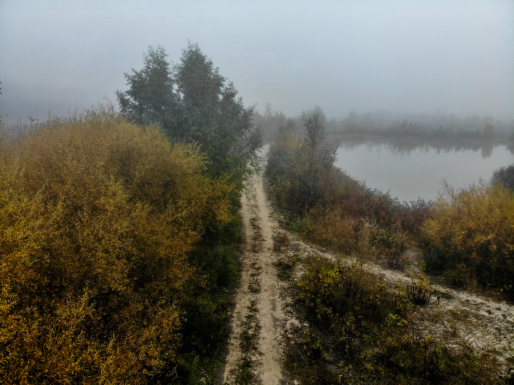 Autumn at the recreational area in the municipality of Stara Lysa which received a state subsidy from the EU Fund under the Operational Program Environment for the project 'Wetland' in 2009. 85% of the costs were covered by the EU fund.