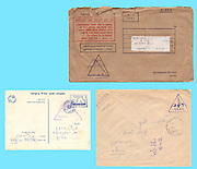 Israeli military post envelopes