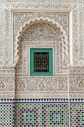 Wall of Mahkama du Pacha in Casablanca, Morocco