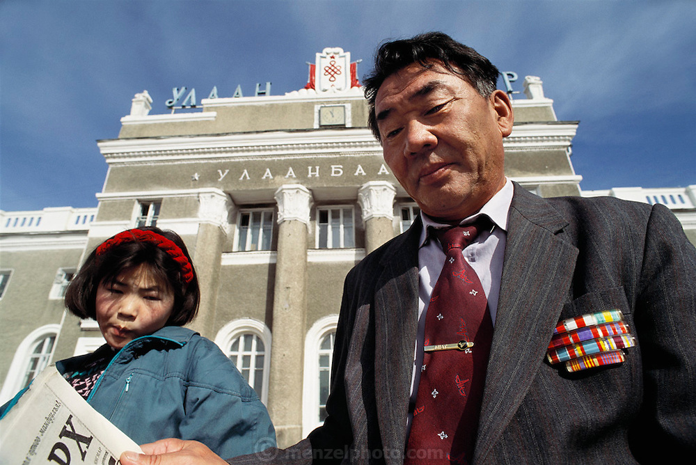 Train station in Ulaanbaatar, Mongolia. Material World Project.