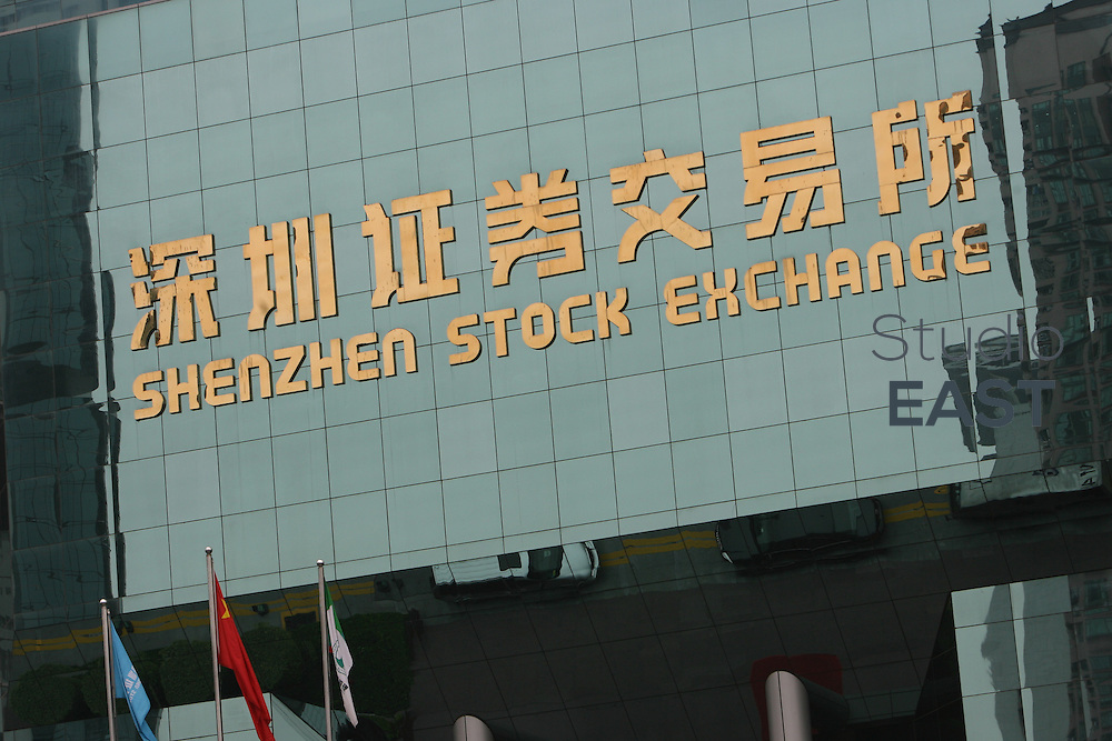 SHENZHEN, CHINA - February 17: The facade of Shenzhen Stock Exchange on February 17, 2006 in Shenzhen, Guangdong province, China. (Photo by Lucas Schifres/Getty Images)