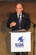 Shaul Mofaz (born 4 November 1948) is an Israeli politician and former soldier who currently serves as a member of the Knesset for Kadima. May 2009