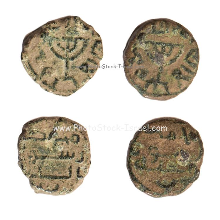 Umayyad coins depicting a Menorah. 10-11Th century CE. On White Background