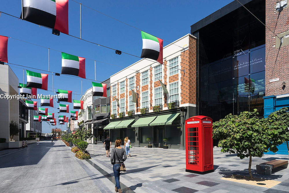 View of reproduction European street at new outdoor shopping arcade called Citywalk in Dubai United Arab Emirates