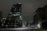 TOKYO, JAPAN, 18 MARCH - Minato -  Near the Tokyo bay and the Rainbow bridge An office building expose the word Yokoso that meens welcome to people who arrive in Tokyo - March 2010