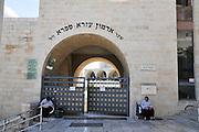 Israel, Jerusalem The Jewish quarter in the Old City The Endmond J Safra Gate at Porat Yosef Yeshiva