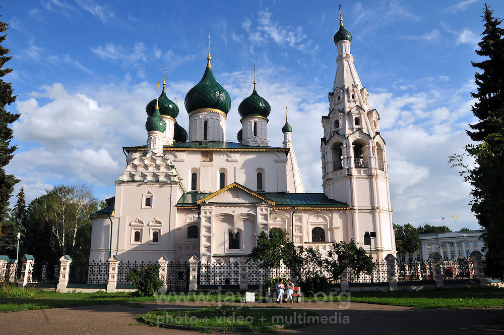 """The Church of Elijah the Prophet in Yaroslavl, Russia. Established in 1010, this important """"Golden Ring"""" Russian city is located at the confluence of the Volga and the Kotorosl Rivers. The historic city center, home to many landmark buildings, has been designated a UNESCO World Heritage Site."""