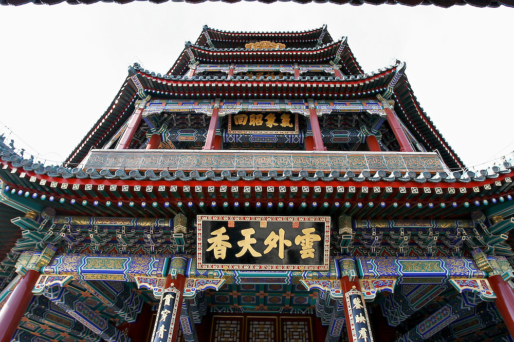 The top of the Tower of Buddhist Incense inside the Summer Palace.  The Summer Palace in north west Beijing, China was built in the Jin Dynasty.  The Summer Palace is over 700 acres, 3/4 of which is the Kunming Lake.