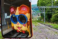 Japon, île de Honshu, région de Kansaï, prefecture de Nara, Ikoma, funiculaire en forme de chat // Japan, Honshu island, Kansai region, Nara prefecture, Ikoma, cat cable car