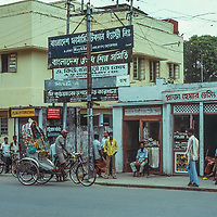 Human-powered transport is everywhere in the streets of  Dhaka, Bangladesh in 1977.