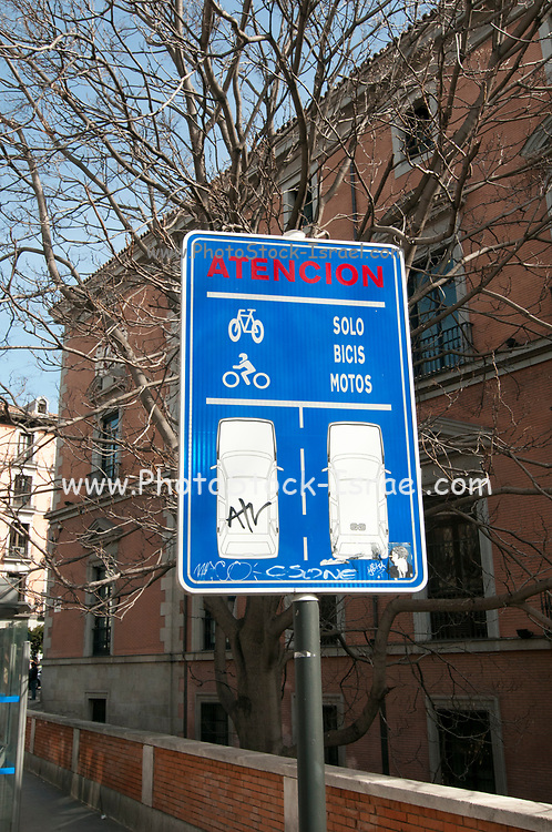 Bike box at a traffic light. Photographed in Madrid, Spain