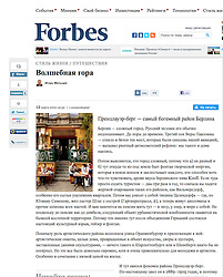 Forbes Magazine Russia; Cafe in Berlin