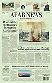 February 28, 2021 (ASIA-PACIFIC): Front-page: Today's Newspapers In Asia-Pacific